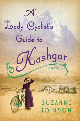 A Lady Cyclist's Guide to Kashgar, Book Cover